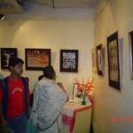 ACADEMY-OF-FINE-ARTS-005-150x150